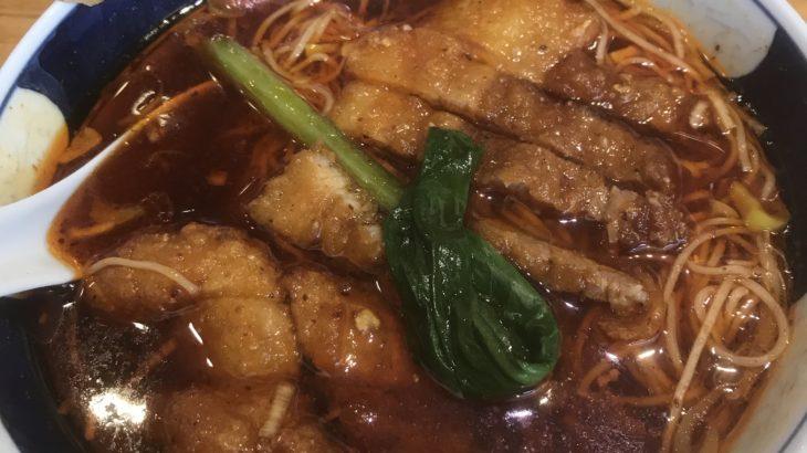 フラリーマンのグルメ記(中河白龍):支那麺 はしご 赤坂店(港区)