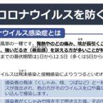森三中・黒沢さんの感染報告を受けて〜芸能界やメディアが今やるべきこと〜